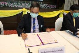 ป.ป.ช. ลงนามร่วมกับสมาคมสื่อช่อสะอาด เผยแพร่ความรู้ กระตุ้นจิตสำนึกคนไทย เปลี่ยนแนวคิด พฤติกรรมดำเนินชีวิต สร้างสังคมไม่ทนการทุจริต