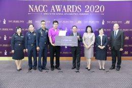 ป.ป.ช. มอบรางวัลช่อสะอาด สาขาโฆษณา ประจำปี 2563 ให้แก่สมาคมสื่อช่อสะอาด