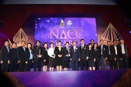 """ป.ป.ช.จัดวันสถาปนาครบรอบ18ปี """"สะอาด โปร่งใส ภาครัฐร่วมใจ สู่ไทยแลนด์ 4.0"""" พร้อมมอบรางวัล """"NACC Awards 2017"""""""