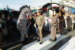 นนทบุรีจัดกิจกรรมเดินรณรงค์ข้ามถนนในทางข้ามปลอดภัย