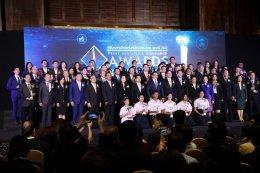 คปภ.จัดยิ่งใหญ่สัปดาห์ประกันภัย ประจำปี 2562 Thailand Insurance Expo 2019