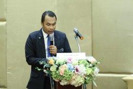 ป.ป.ท. จัดอบรมเครือข่ายภาคประชาสังคมในการป้องกันการทุจริต ส่งเสริมธรรมาภิบาล