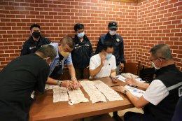 ป.ป.ท.บุกจับวิศวกร เรียกรับเงิน 1.2 แสนบาท