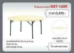 NST-C