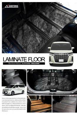 สร้างบรรยากาศภายในรถยนต์ ALPHARD/VELLFIRE ด้วย LAMINATE FLOOR