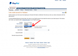 การเบิกเงิน ผ่าน Paypal