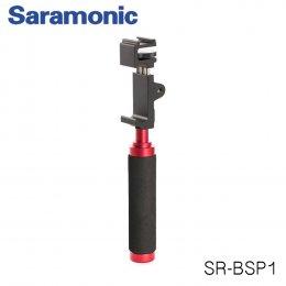 ด้ามจับโทรศัพท์ สมาร์ทโฟน วัสดุแบบ อะลูมิเนียม ค่าย Saramonic SR-BSP1 Aluminum Smartphone Tripod Mount