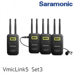 VmicLink5 Set 3