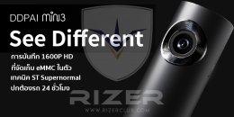 รีวิวกล้องติดรถยนต์ DDPAI MINI3 ดีไซน์มินิมอล มาพร้อมหน่วยความจำภายใน 32GB มิติใหม่ของกล้องติดรถยนต์ ปี 2021