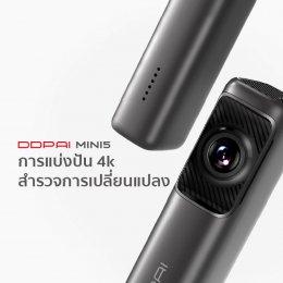 รีวิว กล้องติดรถยนต์ DDPAI MINI5 ชัด 4K มี Wi-Fi GPS พร้อมหน่วยความจำภายใน 64GB The Best Dash Cam In 2021