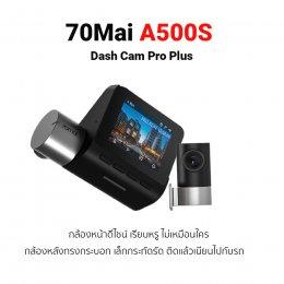 ถ้ารู้ก่อนย่อมได้เปรียบ กับ กล้องติดรถยนต์ 70Mai A500s