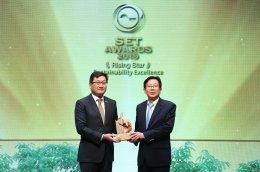 ราช กรุ๊ป รับรางวัล Rising Star ดำเนินธุรกิจอย่างยั่งยืนโดดเด่น
