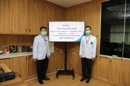 บ้านปูฯ สนับสนุนเงินให้แก่ศูนย์การแพทย์กาญจนาภิเษกและโรงพยาบาลสนามชัยเขต