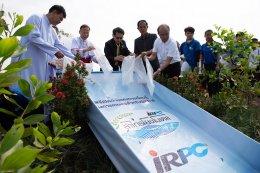 IRPC ทำพิธี เปิดบ้านแห่งการเรียนรู้ทางการเกษตรสำหรับคนพิการ