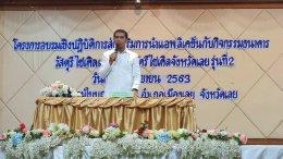 ปูนซิเมนต์ไทย จํากัด (มหาชน)