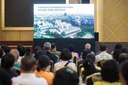 ประชาชนร่วมเวทีรับฟังความคิดเห็น โครงการโรงไฟฟ้าพระนครเหนือ (ส่วนเพิ่ม)