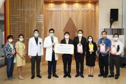 กฟผ. มอบเงินสนับสนุนโรงพยาบาลรักษาผู้ป่วย COVID-19