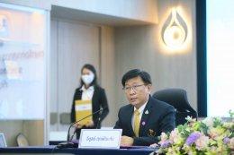 ปตท. จำกัด (มหาชน),การไฟฟ้าฝ่ายผลิตแห่งประเทศไทย