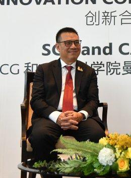 ไทย-จีน ผนึกกำลังพัฒนาเทคโนโลยีแห่งอนาคต