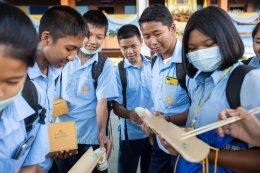 เม.ย. นี้ เตรียมพบห้องเรียนสีเขียวโฉมใหม่ ทันสมัยกว่าเดิม