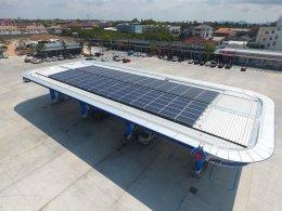 โออาร์ ร่วมพัฒนาผลิตไฟฟ้าจากพลังงานแสงอาทิตย์