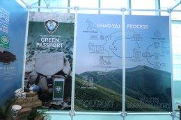 ทส. ร่วมกับ GC จัดการขยะพลาสติกในพื้นที่อุทยานแห่งชาติ