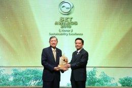 GC รับรางวัลด้านความยั่งยืน SET Sustainability Awards of Honor