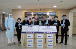 GC Group สนับสนุนเสื้อกาวน์ให้กับ 12 โรงพยาบาล