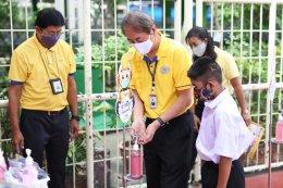 การไฟฟ้าผลิตแห่งประเทศไทย
