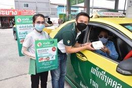 PT LPG จัดโครงการ PT ส่งต่อความห่วงใย แจกข้าวกล่องฟรีสำหรับรถ Taxi