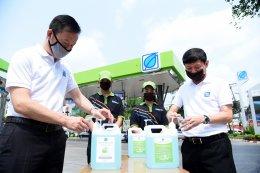 บางจากฯ จัดจุดเติมเจลแอลกอฮอล์ฟรีในปั๊มน้ำมัน