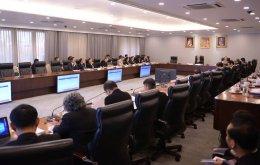 การประชุมเพื่อพิจารณากรอบยุทธศาสตร์การจัดสรรเงินกองทุน  เพื่อส่งเสริมการอนุรักษ์พลังงาน