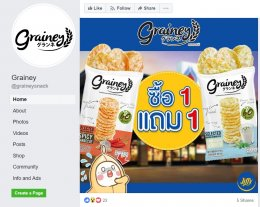 """Grainey"" Mascot Design"