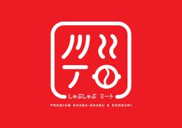 """""""Miito Shabu & Donburi"""" Logo Design"""