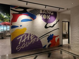 """Novotel Siam Square"" Wall Painting"