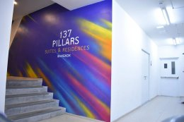 """""""137 Pillars Suites & Residences"""" 3D Wall Painting"""
