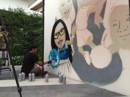 """Family Portrait"" Graffiti Painting"