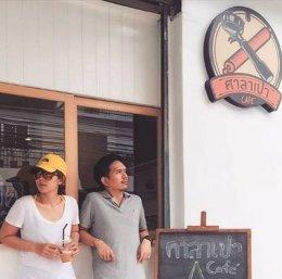 """Salapao Cafe"" CI & Store Design"