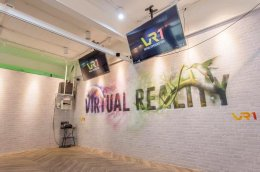 """""""VR1"""" Wall Painting"""