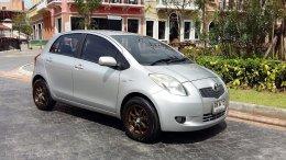 รับซื้อรถยนต์ มกรา - มีนา
