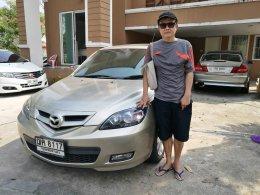 ขายรถยนต์ 2561