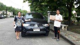 ขายรถยนต์ เมษา - มิถุนา 2560