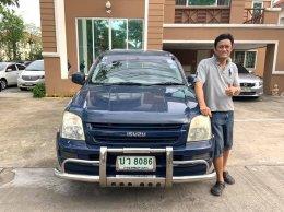 ขายรถ 2562