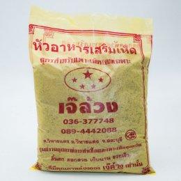 อาหารเสริมเห็ด ถุงเหลือง