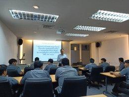 อบรมความปลอดภัยในการทำงานเกี่ยวกับไฟฟ้าบริหารอาคารสำนักงานการบินไทยหลานหลวง