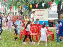 งานกิจกรรมวันปีใหม่ ของหมู่บ้านปริญญาดา-ฉลองรัฐ
