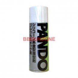 PANDO 39C ซิลิโคนคุณภาพสูง 420ml