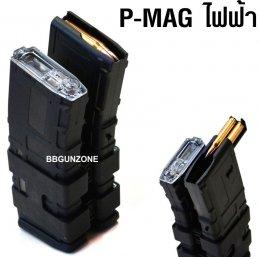 M4, M16, Hk416 Series Polymer Magazine ไฟฟ้า 800 นัด