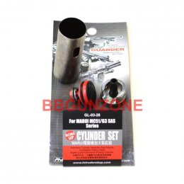 Guarder Cylinder Set MP5 Series