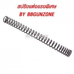 สปริง แต่งแรงสูตรพิเศษ 520-620 By BBGUNZONE
